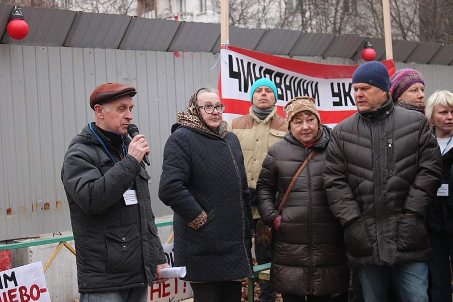 Rally for the termination of construction and restoration of the square (2018;11;17) 85.jpg
