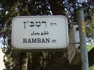 Nachmanides - A street in Jerusalem bears his name