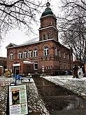 Ravalli County Courthouse NRHP 79001424 Ravalli County, MT.jpg