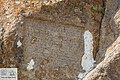 Razliq urartian inscription.jpg