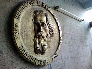 """Viktor Kyrpychov - Kyrpychov's plaque in the NTU """"KhPI"""" building"""