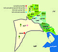Red palm weevil infestation map, Basra, Iraq.jpg