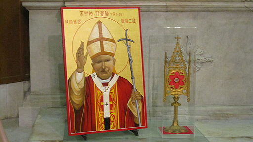 Relic Of Blessed Pope Jphn Paul II 7119