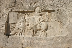 Relief of Shapur I capturing Valerian.jpg