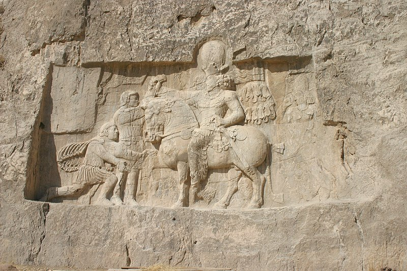 پرونده:Relief of Shapur I capturing Valerian.jpg