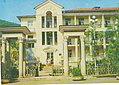 Resort Menji in Senaki.jpg