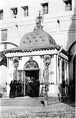 Resurrection Gate in Moscow (1900s).jpg