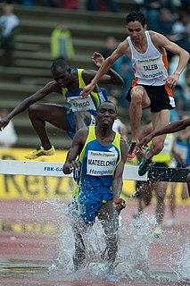 Richard Mateelong Kenyan long-distance runner