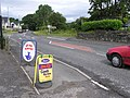 Road at Bellanaleck - geograph.org.uk - 492348.jpg