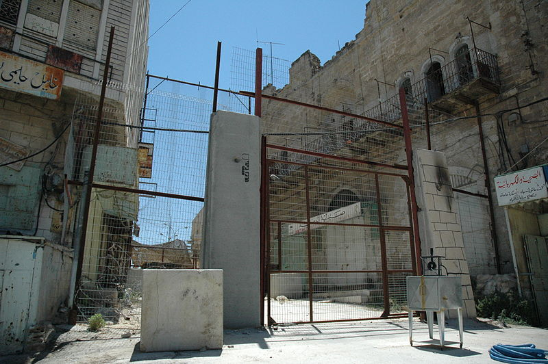File:Road barrier on Palestinian street.jpg
