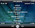 Rockbox-DGT.jpg