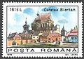 Romania1995 Cetatea Biertan.jpg