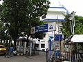 Rotary Narayana Eye Hospital - Block CN - Sector V - Salt Lake City - Kolkata 20170612144829.jpg