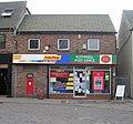 Rothwell Post Office - Commercial Street - geograph.org.uk - 1562852.jpg