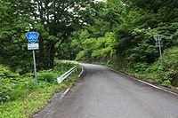 Route 360 (Hida Kawai Amo).JPG