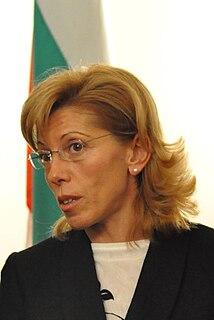 Rumiana Jeleva Bulgarian politician