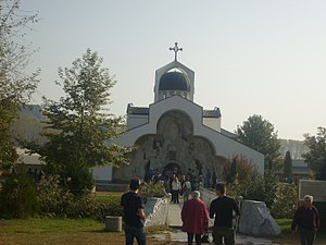 Rupite - St Petka of Bulgaria, Baba Vanga's church.
