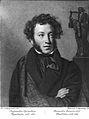 RusPortraits v5-039 Alexandre Sergueewitch Pouchkine, 1799-1837.jpg