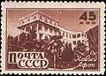 Rus Stamp-Kurort-1946 4.jpg
