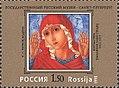Russia stamp 1998 № 433.jpg