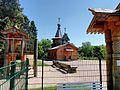 Russisch-Orthodoxer Friedhof Holstenkamp 89 (1).jpg
