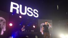 Russ tritt im Mai 2017 auf