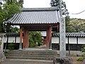 Ryūtai-ji temple, Seki, 2017.jpg