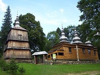 Gmina Komańcza - Image: Rzepedz greek catholic church 01