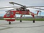 S64E Sky Crane-02.jpg