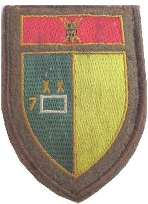 7 South African Infantry Division - SADF original 7 Division patch badge 1970's