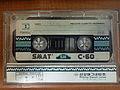 SKM SMAT Compact cassette-1.jpg