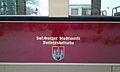 SLB-Waggon - Aufschrift Salzburger Stadtwerke Verkehrsbetriebe.jpg