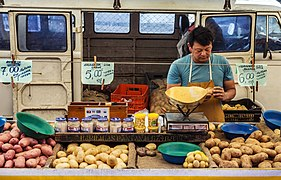 Saúde Street Market 3.jpg