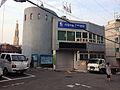 Sadang 4-dong Comunity Service Center 20140607 180820.JPG