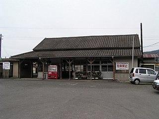 Yamamoto Station (Saga) Railway station in Karatsu, Saga Prefecture, Japan