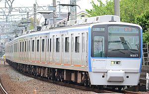 Sagami Railway - Image: Sagami railway 9000