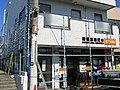Sagamihara Sōbudai Post office.jpg
