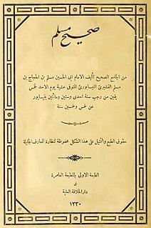 <i>Sahih Muslim</i> 9th-century book by Moslim ibn al-Hajjaj