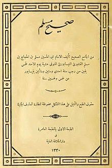 Sahih Al Bukhari Tamil Pdf