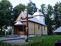 Saint Basil church, Bartativ (02).jpg