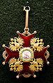 Saint Stanislav Cross Romanov.JPG