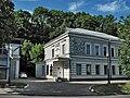 Sakharov museum in Moscow.jpg