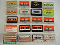 Samsung SPC series software cassette tapes 20070601.jpg