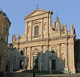 Image illustrative de l'article Église San Giovanni Battista dei Fiorentini