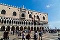 San Marco, 30100 Venice, Italy - panoramio (613).jpg
