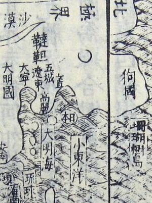 Shanhai Yudi Quantu - Detail of East Asia.