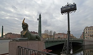 Egyptomania - Egyptian Bridge in Saint Petersburg.