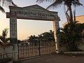 Sant Dnyaneshwar Vidyalaya(chas).jpg