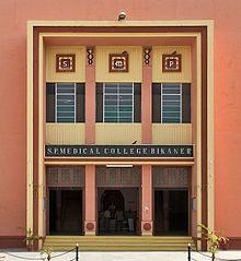 Sardar Patel Medical College, Bikaner - Wikipedia