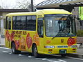 Sasakikanko Onoheartbus Yellowline.JPG
